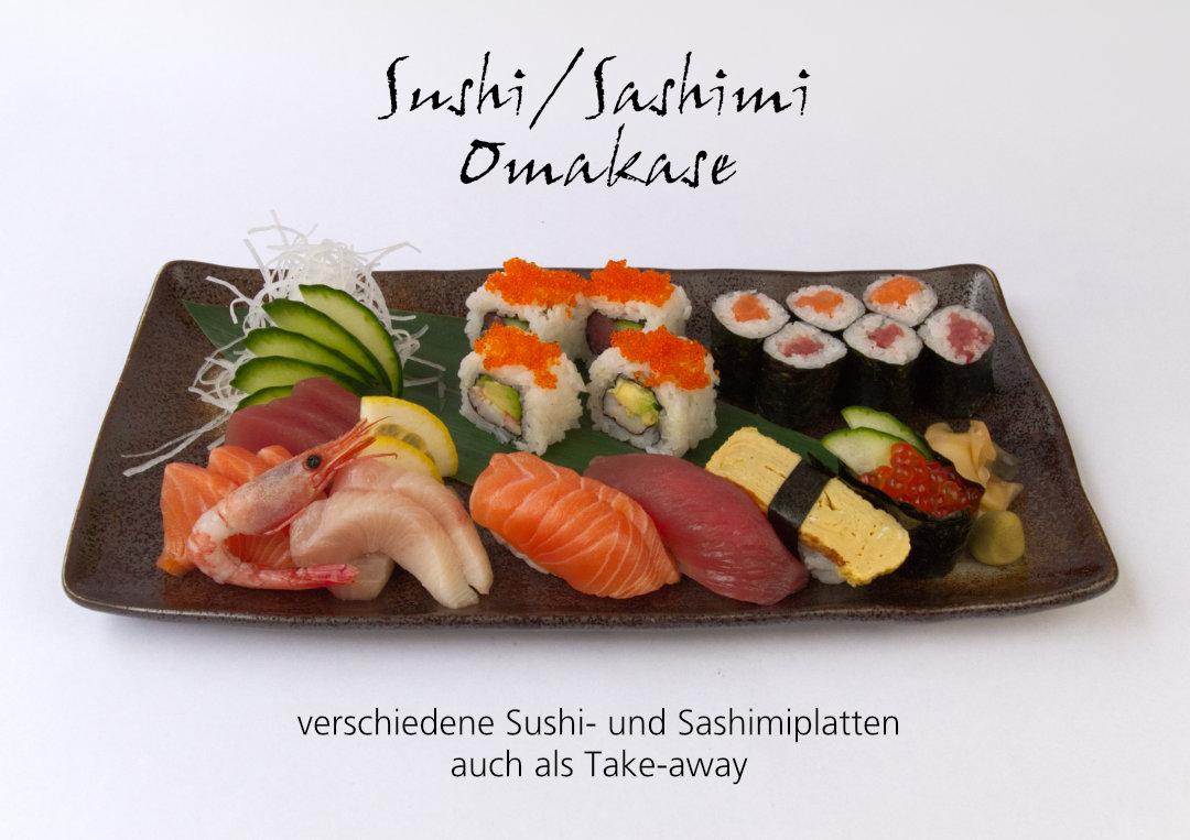 Sushi/Sashimi Omakase